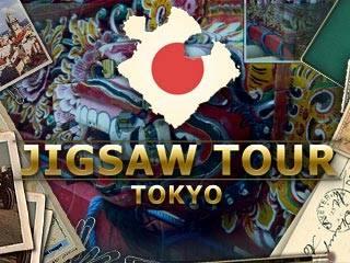 Jigsaw Tour. Tokyo